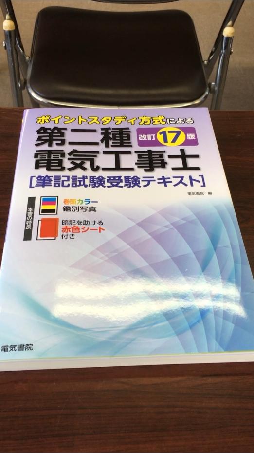 273719EB-399C-4A80-82C9-F6756A8BA518