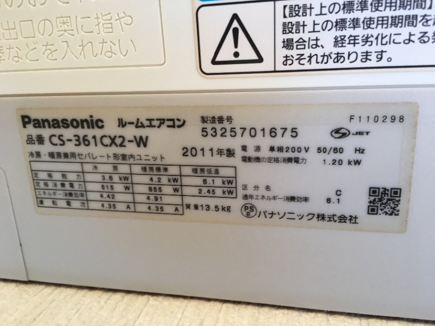 4B75CFCC-BCDA-44D7-B7D2-42CB43C7119E
