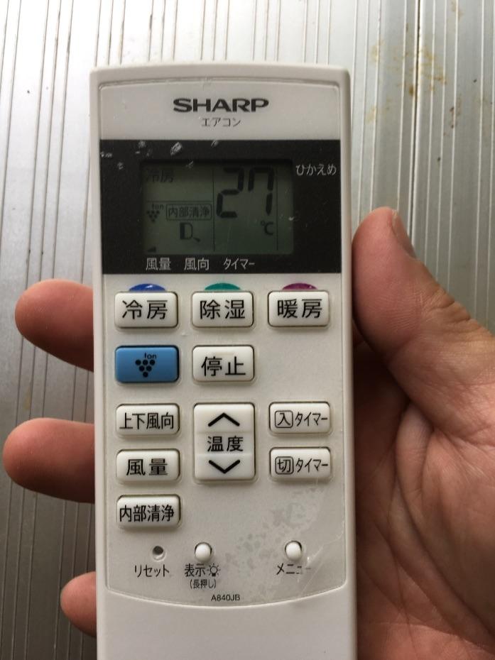 B21EEFAE-71F0-400C-8673-356CEE8ECEC3